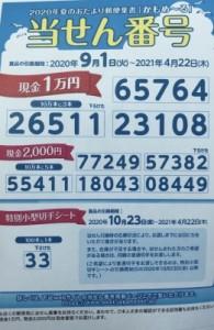 9E33F843-75F5-4975-A6CE-A2C5F1EC65DE