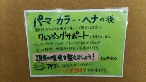 DSC_0635