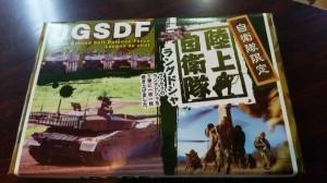 DSC_0754